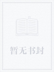 悖论by流苏骨科