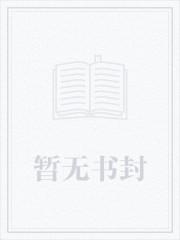 都市潜龙赵东